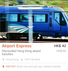 HK Airport Express Tickets