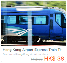 hk-airport-express-klook