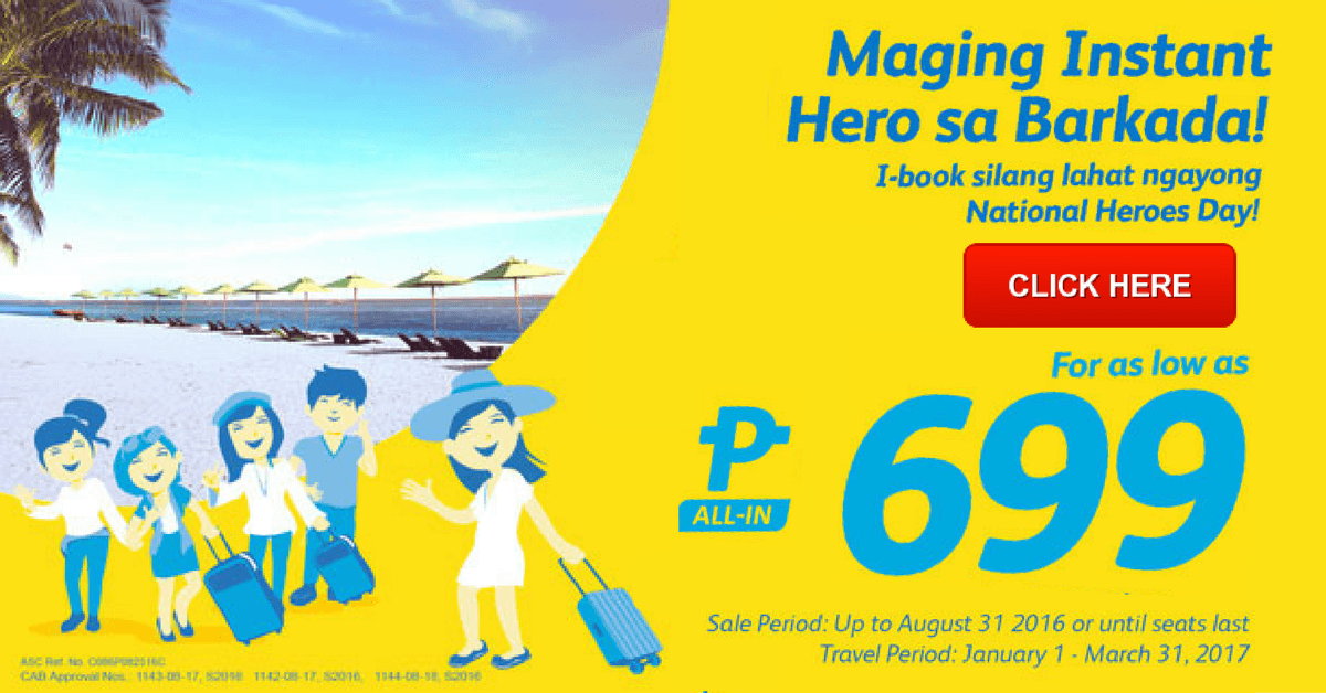 cebu pacific promo 699 january to march 2017