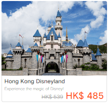 hong-kong-disneyland-klook