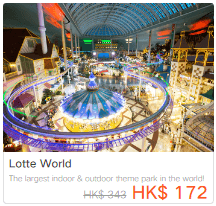 lotte-world-korea-klook