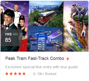Fast track coupons