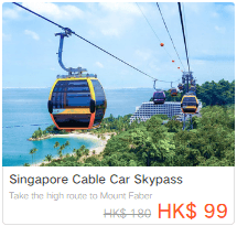 singapore-cable-car-klook