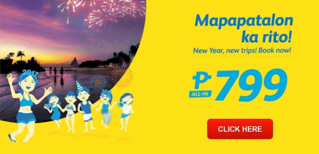 Cebu pacific promo June july August 2017