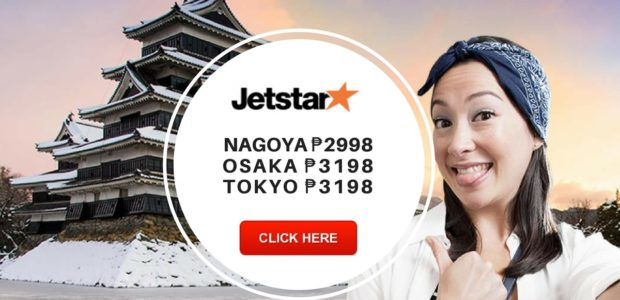 jetstar-japan-holiday-sale